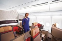 ニュース画像 1枚目:南アフリカ航空 イメージ