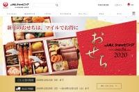 ニュース画像:JALショッピング、おせちの予約受付中 早期予約でマイルレートアップ