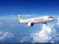 ニュース画像:エアバス、エア・セネガルとA220-300を8機契約 覚書に署名