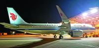 ニュース画像:BOCアビエーション、中国国際航空にA320neoを1機納入
