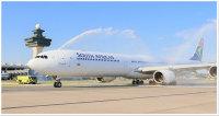 ニュース画像:南アフリカ航空、11月23日から12月14日は香港線を運休