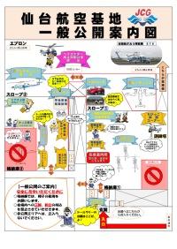 ニュース画像 2枚目:会場MAP