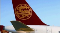 ニュース画像:吉祥航空、3月末からヘルシンキ経由で上海/マンチェスター線に就航