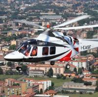ニュース画像:山口県消防防災ヘリコプター更新機「きらら」、12月から本格運航