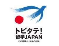ニュース画像:羽田空港、官民協働海外留学支援制度を応援 寄付型自販機の設置など