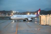ニュース画像:ハワイアン航空、福岡/ホノルル線に就航 A330-200で週4便