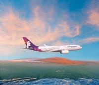 ニュース画像:ハワイアン航空、福岡線就航記念で航空券が当たる 12月27日まで