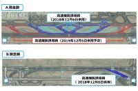ニュース画像:成田空港、12月5日から高速離脱誘導路6本を供用 時間値72回実現