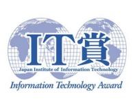 ニュース画像:JAL、企業情報化協会の第37回IT賞で「IT最優秀賞」を受賞