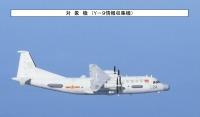ニュース画像:中国Y-9情報収集機、11月29日に東シナ海と日本海を往来 空自対応