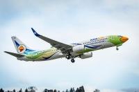 ニュース画像:国土交通省、ノックエアの外国人国際航空運送事業を許可 広島線を開設