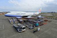 ニュース画像:チャイナエアライン、747-400の60周年ロゴ特別塗装機が運航開始