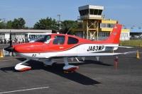 ニュース画像:航空大学校、2月1日に飛行機やパイロットについて学ぶ航空教室を開催