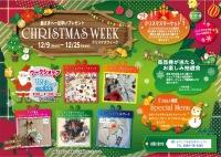 ニュース画像:下地島空港、クリスマスイベントを開催  12月9日から25日まで