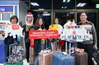 ニュース画像:タイ・エアアジア、チェンライ/杭州線に就航 A320で週4便