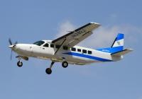 ニュース画像:第一航空、12月20日から24日までクリスマス限定の遊覧飛行を実施