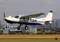 ニュース画像:共立航空撮影、新たなセスナ208「JA889N」の運用を開始