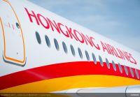 ニュース画像 1枚目:香港航空 ロゴ