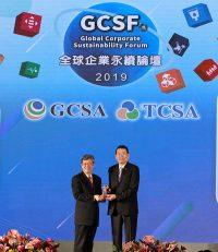 ニュース画像:チャイナエアライン、台湾のサステナビリティアワードを受賞