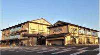 ニュース画像:JALUXグループ、12月18日に「成田空港温泉空の湯」をオープン