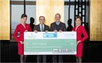 ニュース画像:キャセイ、機内募金で集まった955万香港ドルをユニセフ香港に寄付