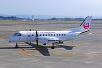 ニュース画像:JAC、サーブ340Bラストフライトは12月20日 喜界島発鹿児島着