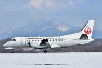 ニュース画像:北海道エアシステム、2月に丘珠/紋別間でチャーター便 ツアーを販売