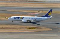ニュース画像:スカイマーク、障害者手帳アプリ導入 航空券購入や搭乗手続き可能