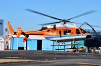 ニュース画像:新日本ヘリコプター、東京・名古屋基地勤務の営業職など4職種を募集