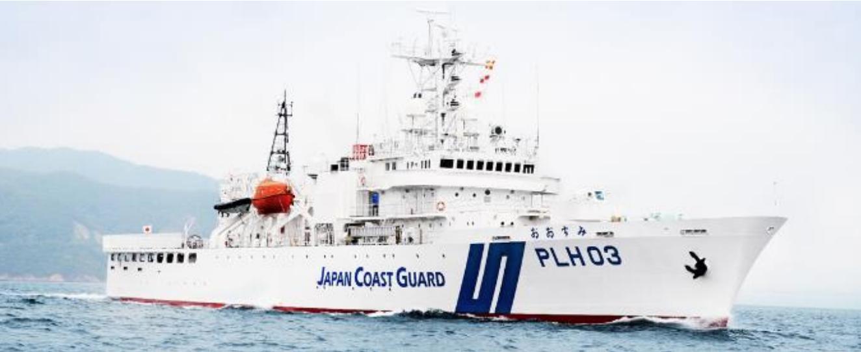 巡視船「おおすみ」、12月16日に鹿児島を離れる | FlyTeam ニュース
