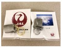 ニュース画像:JAL、伊丹/仙台線利用で航空券や747グッズなど当たるキャンペーン