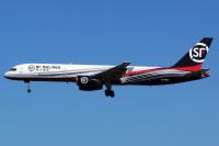 ニュース画像:プリシジョン、SFエアラインズ向け26機目の757貨物機を納入