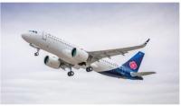 ニュース画像:エアーチャータージャパン、青島航空の茨城チャーター便で旅客業務を受託