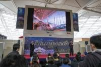 ニュース画像:セントレア、2月1日に「航空ファンミーティング」 出展者など募集