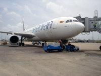 ニュース画像:スリランカ航空とバーレーンのガルフ・エア、コードシェア提携を開始