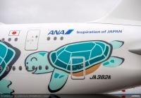 ニュース画像:ANA、国際線機内販売でダブルマイルキャンペーン 1月と2月搭乗分