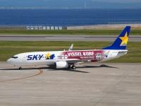 ニュース画像:スカイマーク、「ヴィッセルジェット」の運航終了