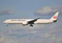 ニュース画像:JAL、1月20日までロサンゼルス・ラスベガス行きセール 6万円から