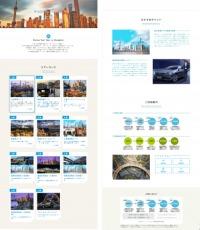 ニュース画像:大和自動車と上海・大衆グループ、観光タクシーや空港送迎サービス提供