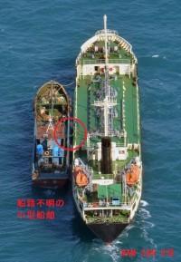 ニュース画像:北朝鮮関連船舶、12月中旬に東シナ海で瀬取りの疑い P-1などが確認