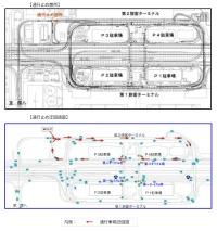 ニュース画像:羽田空港、構内道路の舗装改修工事で夜間車両通行止 1月から3月