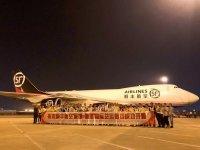 ニュース画像:中国物流大手のSFエクスプレス、深圳/デリー線を開設 週2便を運航