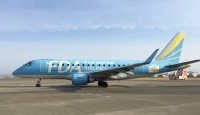 ニュース画像:フジドリームエア、3月に福島発着で広島、与那国、宮古間にチャーター便