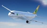 エアキャップ、パキスタンの新会社エアシアルとA320を3機リース契約の画像