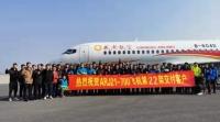 ニュース画像:COMAC、ARJ21の22機目を成都航空へ引き渡し