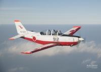 ニュース画像:防府北基地、1月の夜間飛行訓練 計7日間実施
