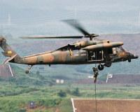 ニュース画像:防府北基地、1月11日にUH-60JAが休日飛行