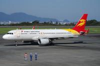 ニュース画像:北京首都航空、春節の訪日需要増加で静岡/杭州線に臨時便 計4往復便