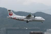 ニュース画像:東京航空局まとめ、12月の航空機編入・削除6社で編入4機 削除8機