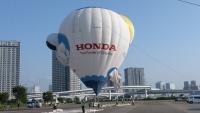 ニュース画像:AirB、所沢航空記念公園で「ふわり」熱気球体験 3月29日から